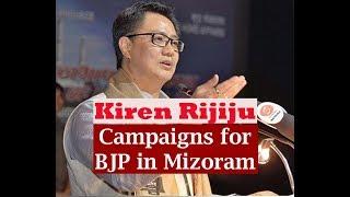 Kiren Rijiju's (Union MoS for Home Affairs) Speech @ Champhai, Mizoram (24.11.2018)