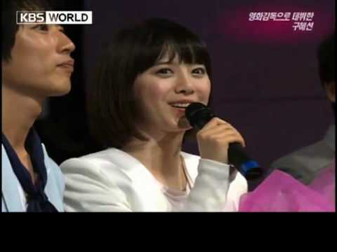 [Star Date] Goo Hye-sun (구혜선)