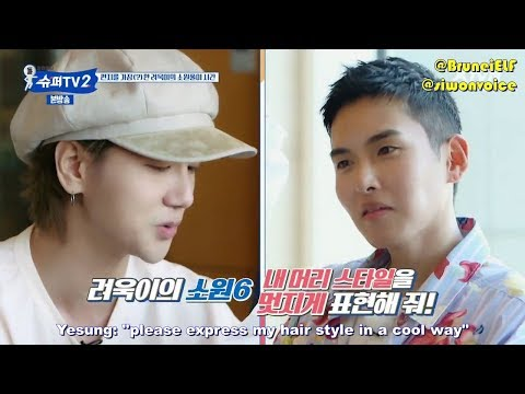[ENGSUB] 180823 SuperTV S2 EP12 – Ryeowook's letter to Yesung