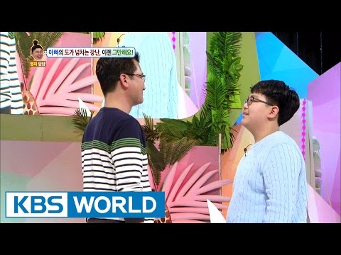 My dad turns into a devil when drunk [Hello Counselor / 2017.01.23]