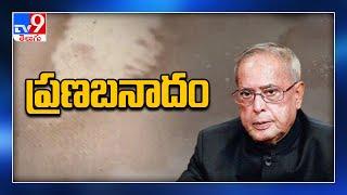 Pranab Mukherjee helped form separate state of Telangana..
