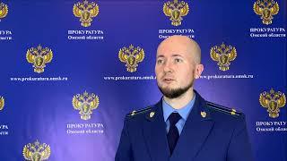 Омских фанатов «Иртыша» признали экстремистской организацией