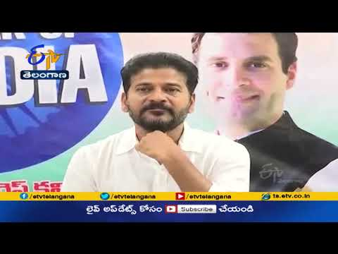 Congress will finalise Huzurabad candidate on Aug 30: Revanth Reddy