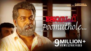 Poomuthole Lyric Video | Joseph Malayalam Movie |  Ranjin Raj | Joju George | M Padmakumar