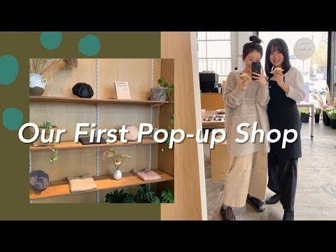 第一次开实体店「服装店+花店」  First Pop-up Shop  我们频道4万订阅啦