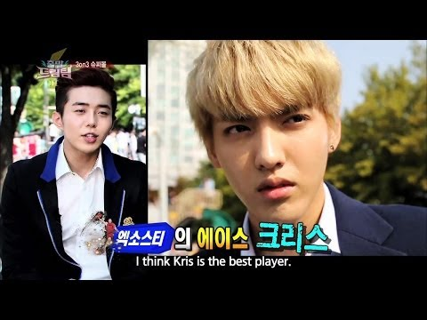 Let's Go! Dream Team II | 출발드림팀 II : Basketball Special  (2013.12.08)