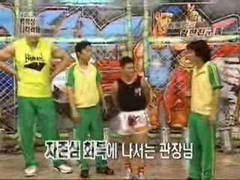 Strong Friends Ft.Heechul & Hankyung Ep.1 (Pt. 2/4)