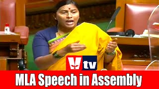 KGF VTV NEWS-KGF MLA Roopakala M Shashidhar Full Speech in Assembly Secession Today