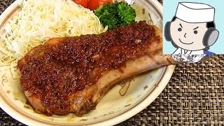 Very Thick Pork Chop Steak