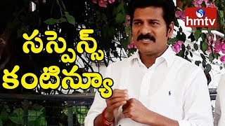 Suspense continue over Revanth Reddy's Congress Joining!..