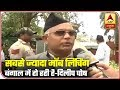 Maximum Mob Lynching Cases Happen In WB: Dilip Ghosh | ABP News