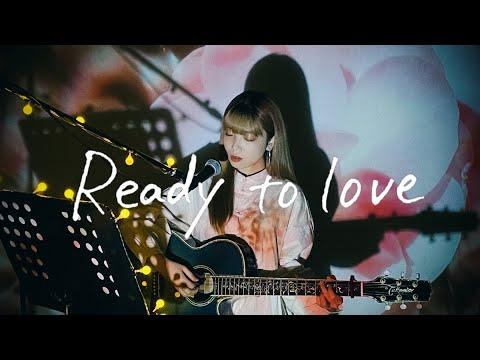 Ready to love / SEVENTEEN (세븐틴) Cover by 野田愛実(NodaEmi)