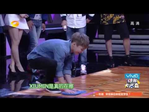 《快乐大本营》看点 Happy Camp 10/25 Recap: EXO玩擦地板游戏笑料百出-EXO Hilarious Floor Sweeping Game【湖南卫视官方版】