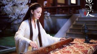 Túy Hồng Nhan - Nhạc Không Lời Buồn Thấu Tim - Nhạc Hoa Không Lời Nhẹ Nhàng, Sâu Lắng