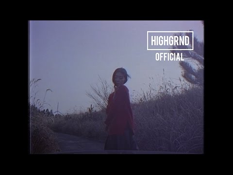[MV] 검정치마(The Black Skirts) - 'EVERYTHING'