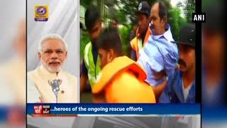 Mann Ki Baat: PM Modi hails armed and paramilitary forces for rescue operations in Kerala