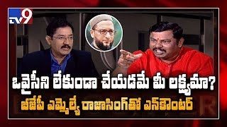 BJP Raja Singh in Encounter with Murali Krishna-Full Episo..