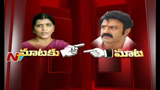 Balakrishna Vs Lakshmi Parvathi- War of Words..