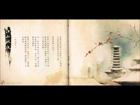 江山此夜 by 河圖 Tonight of the Land