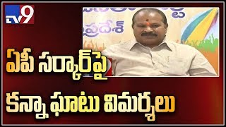 Kanna slams Chandrababu's government..
