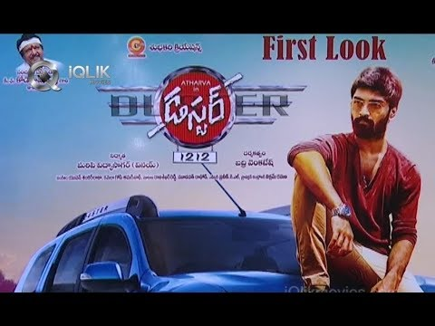 Srikanth Launched Valmiki Fame Atharvaa Murali's Duster 1212 Movie First Look Poster
