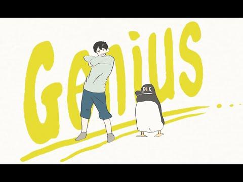 Sano ibuki『Genius』Official Music Video