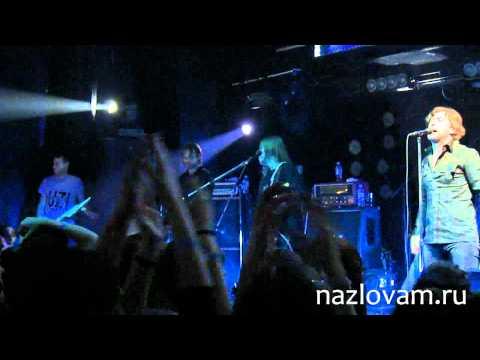 Би-2 - Оптимист (22/04/12, НиНо, КЗ Premio)
