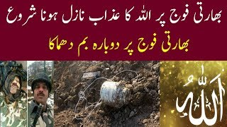 Pakistan Army Zinda Bad And Situation Of Indian Army Only On Hassnat Tv