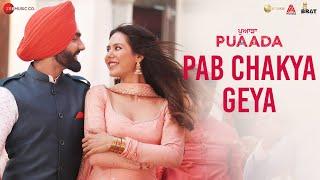 Pab Chakya Geya – Ammy Virk – Jasmeen Akhtar (PUAADA) Video HD