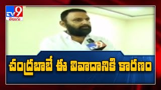 Will not go back on my Tirumala declaration statement: Kod..