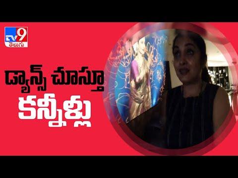 Ramya Krishnan moved to tears by Rekha's performance on Indian Idol