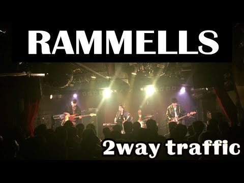 RAMMELLS 2way traffic ライブ演奏