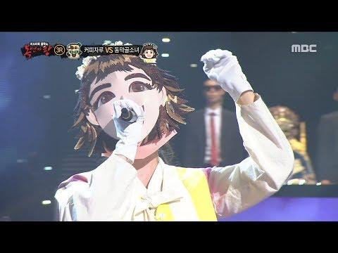 [3round] Dongmakgol girl - Dream Lover,동막골 소녀 - 몽중인, 복면가왕 20180729