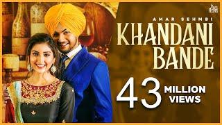 Khandani Bande – Amar Sehmbi Video HD