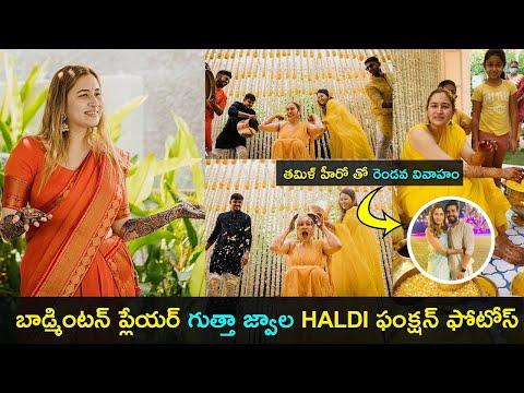 Gutta Jwala haldi function photos- Jwala Gutta marriage