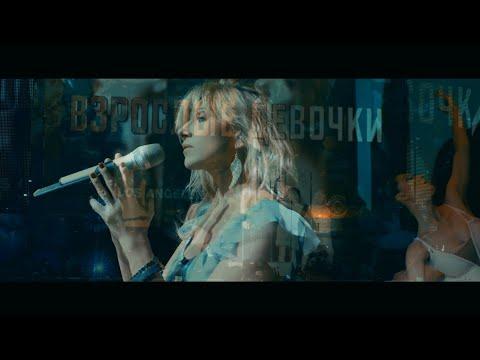 video-skritoe-muzikalnie-klipi-dlya-vzroslih-bez-tsenzuri-smotret-onlayn