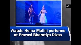 Hema Malini Beautiful Dance performance at Pravasi Bharati..