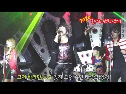 7080불타는관광댄스1집 DVD