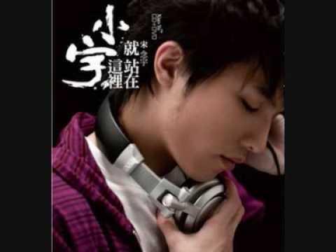 [HQ/MP3]小宇 - 说分手之后/Shuo fen shou zhi hou (NEW ALBUM 2009!)