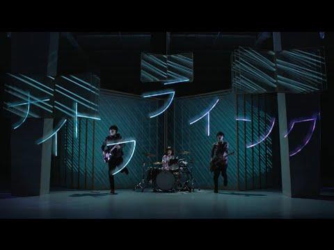 シナリオアート 『ナイトフライング』Music Video