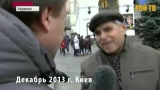 Как мечтали в Киеве в 2013 году