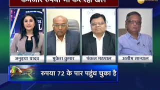 Aapki Khabar Aapka Fayda: No respite from fuel price hike