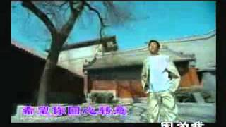 HUI SIN CUAN YI回心倦意-黑龙.mp4
