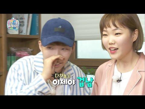 【TVPP】 AKMU - BIGBANG Dance analysis, 악동뮤지션 - '빅뱅 멤버별 댄스 분석'@MLT