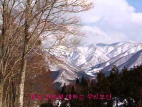 김종환 백년의 약속