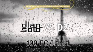 "DJ Dian Solo vs D2 - ""100 godini in Fiji"" (mashup remix)"