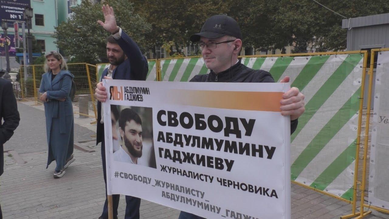 Журналисты Дагестана продолжают борьбу за освобождение Гаджиева