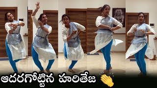 Actress Hariteja performs classical dance with ease..