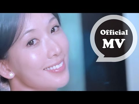 S.H.E [像女孩的女人 The Innocent Women] Official MV HD(電視劇