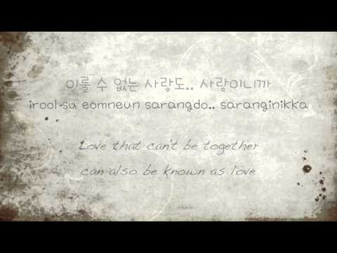 Onew ft. Kim Yeon-woo - The Name I Loved 내가 사랑했던 이름 (Hangul/Romanized/Eng Trans)